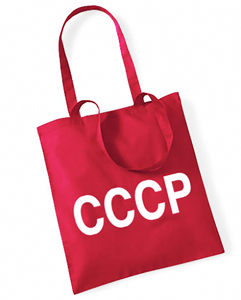 CCCP - SOWJETUNION