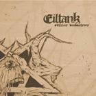 EILTANK
